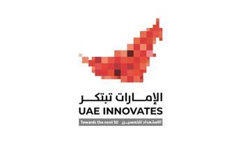 انطلاق فعاليات شهر الإمارات للابتكار