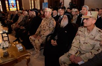 القوات المسلحة تنظم الندوة التثقيفية الثالثة بالتعاون مع الكاتدرائية المرقسية بالعباسية