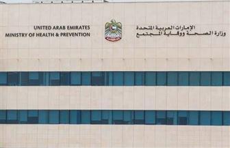 الإمارات تسجل حالة إصابة جديدة بفيروس كورونا لشخص قادم من الصين
