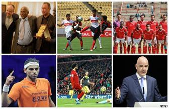 النشرة الرياضية: تعادل الزمالك وفوز ليفربول وتصريحات «إنفانتينو» وتكريم «الخطيب» وتأهل الأهلى لدور الـ8