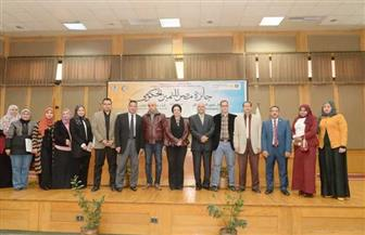 جامعة أسيوط تشهد انطلاق فعاليات التعريف بجائزة مصر للتميز الحكومي| صور