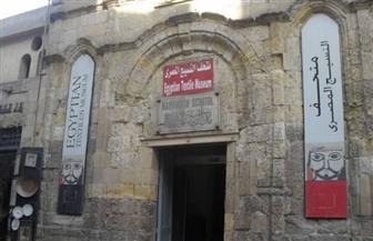 متحف النسيج المصري ينظم فعاليات ثقافية وفنية وعلمية