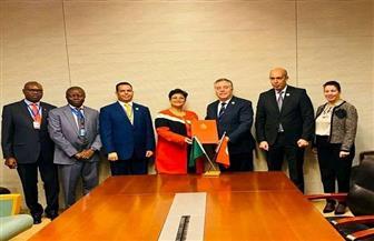 تونس تصدق على الاتفاقية الإفريقية لمكافحة الفساد | صور
