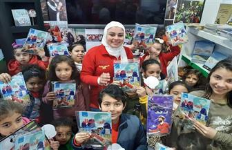25 ألف طفل وشاب استفادوا من البرامج التوعوية لصندوق مكافحة الإدمان خلال فترة معرض الكتاب | صور