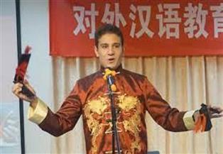 أول مصري يتقن فن المونولوج الصيني: هناك أوجه التقاء بين ثقافتنا والصين