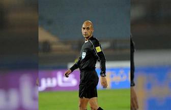 محمد عادل حكمًا لمباراة المنتخب الأولمبي الودية مع جنوب إفريقيا