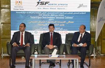 وزارة الرياضة تشارك بالمعرض الدولي للرياضة واللياقة البدنية والصحة