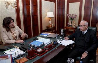 وزيرة الهجرة لـ«أ ش أ»: مؤتمرات «مصر تستطيع» أعادت ثقة المستثمر المصري في الخارج بالوطن الأم