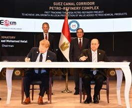 اتفاق تعاون بين «القابضة للبتروكيماويات» و«بكتل الأمريكية» في تنفيذ مشروع بمحور القناة | صور