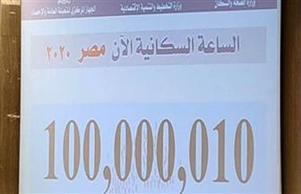 «الإحصاء»: عدد سكان مصر بالداخل وصل إلى 100 مليون نسمة