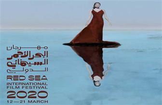 """""""تغيير السيناريو"""" شعار الدورة الأولى من مهرجان البحر الأحمر السينمائي الدولي"""