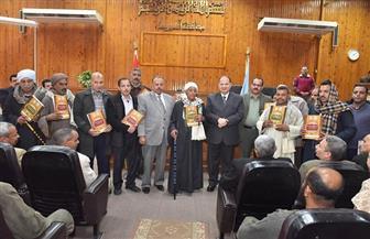 محافظ أسيوط يسلم 76 عقد تقنين لواضعي اليد على أراضى أملاك الدولة   صور