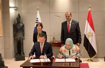 سفارة مصر في سول تستضيف مراسم توقيع مذكرة تفاهم لإنشاء مصنع لمشتقات البلازما بمصر