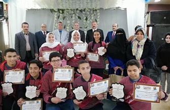 تكريم 37 طالبا وطالبة من المتفوقين في الشهادة الإعدادية بالفيوم| صور