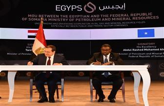 وزير البترول يوقع مذكرة تفاهم مع نظيره الصومالي لتعزيز التعاون بين البلدين