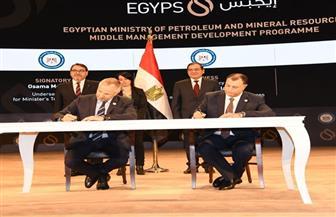 مصر وتشيلى توقعان اتفاقا للتعاون الفني وتبادل الخبرات في مجال البترول