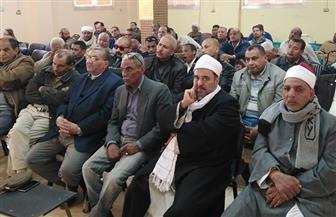 ندوة عن التأمين الصحي الشامل بمدينة أرمنت | صور