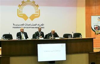 «غرفة الصناعات الغذائية»: إنتاج مصر من الزيوت 2% | صور