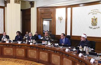 الحكومة توافق على مشروع قرار بشأن قواعد وشروط تمتع توسعات المشروعات الاستثمارية