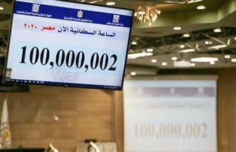 بعد تخطي الرقم 100 مليون نسمة.. 10 معلومات مهمة حول تعداد سكان مصر| فيديوجراف