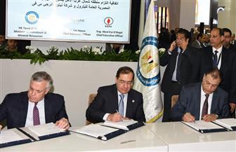 في ثاني أيام «إيجيس 2020».. مصر توقع على اتفاقيات مع شركات عالمية