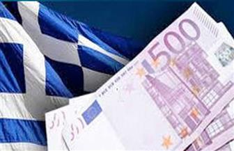 تراجع العائد على السندات اليونانية إلى أقل من 1% لأول مرة منذ الأزمة المالية