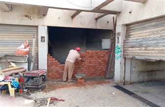 إخلاء 27 محلا بسوق شطا استولى عليها بعض المواطنين | صور