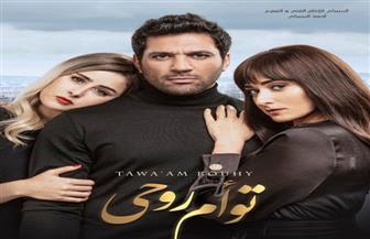"""طرح بوستر فيلم """"توأم روحي"""" لحسن الرداد وأمينة خليل"""