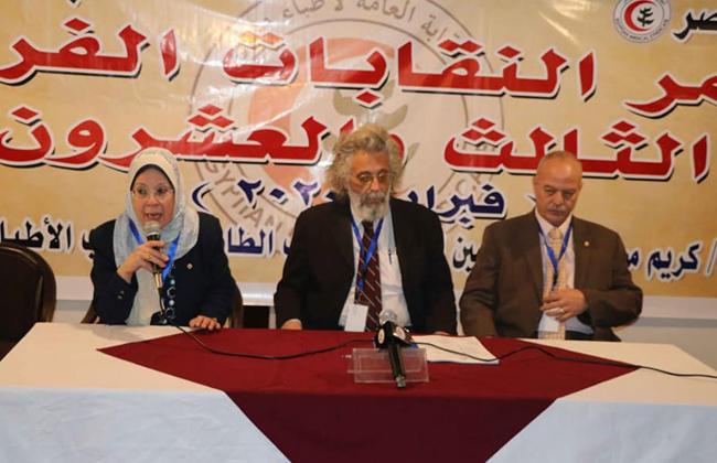 الأطباء  تعقد مؤتمر النقابات الفرعية الثالث والعشرين بالقاهرة اليوم