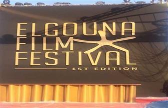 تمديد موعد التقديم للدورة الرابعة من «الجونة السينمائي»