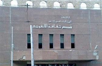 """ثقافة الإسكندرية تقدم """"عرايس البحر"""" لمدة 5 أيام بالمسرح الكبير بالأنفوشي"""