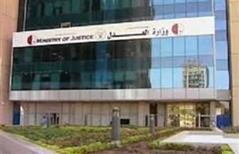 """السودان يوافق على دفع تعويضات لأسر ضحايا المدمرة الأمريكية """"كول"""""""