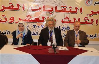 """""""الأطباء"""" تعقد مؤتمر النقابات الفرعية الثالث والعشرين بالقاهرة اليوم"""