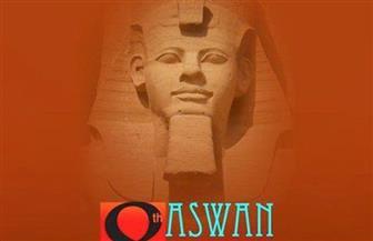 تعرف على فعاليات مهرجان أسوان الدولي للثقافة والفنون   صور
