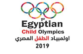 """""""الشباب والرياضة"""" تفتتح أوليمبياد الطفل المصري 2020"""