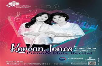 في دار الأوبرا.. موسيقى عالمية بأنامل كورية
