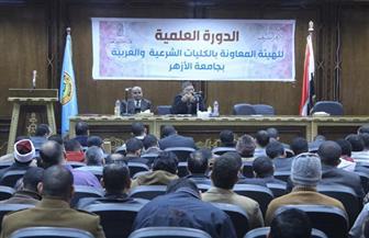عضو هيئة كبار العلماء: استعجام العقل العربي كارثة لابد أن نمنعها | صور