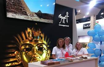 مصر تفتتح جناحها السياحى فى معرض هوليداى الدولى بالتشيك على هيئة معبد فرعونى   صور