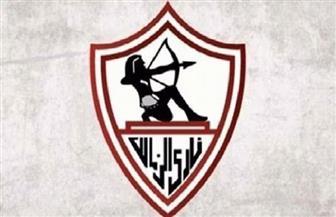 براعم الزمالك يهزمون الهرم وإمبابة في بطولة الجيزة