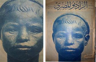 قصة تمثال الفلاح الصغير الذي تصدر غلاف مجلة الراديو المصري   صور