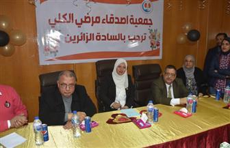 محافظة مطروح تدعم قطاع الصحة بـ١٥ ماكينة غسيل كلوي | صور