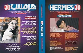 الخشت: إدراج «هرمس» على بنك المعرفة المصري يؤكد الاتجاه نحو جامعة الجيل الثالث | صور