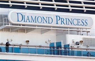 """الخارجية البريطانية تنظم رحلة لإعادة رعاياها على متن سفينة """"دايموند برنسيس"""""""