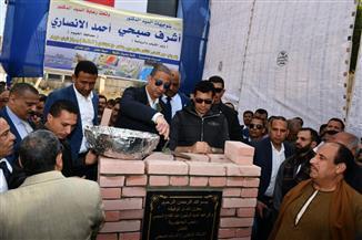 وزير الشباب ومحافظ الفيوم يضعان حجر أساس إنشاء مدينة رياضية | صور