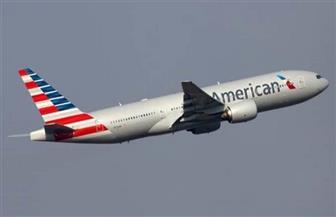 إدارة الطيران الأمريكية تسمح باستئناف الرحلات المدنية فوق منطقة الخليج