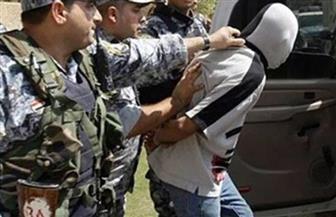 الشرطة العراقية تعتقل أحد الإرهابيين المطلوبين في محافظة ميسان