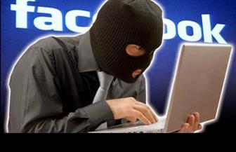 مستشار النمسا يبحث مع مؤسس فيسبوك مكافحة الكراهية عبر الإنترنت