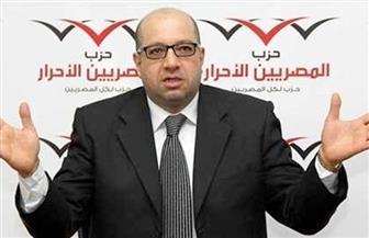 """بروتوكول تعاون لـ"""" المصريين الأحرار"""" لتوظيف 500 شاب"""