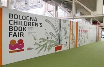 الشارقة ضيف شرف معرض كتاب بولونيا الإيطالي لأدب الطفل