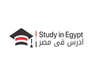 """""""ادرس فى مصر"""" و""""التعليم الإماراتية"""" يشاركان في مؤتمر التعليم الدولي.. 18 فبراير الجاري"""